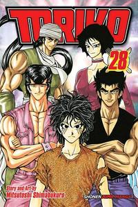Toriko Graphic Novel 28: The Tiger's Tears