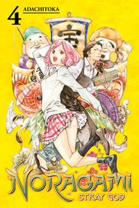 Noragami: Stray God Graphic Novel Vol. 04