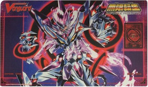 Cardfight Vanguard Play Mat - Infinte Rebirth