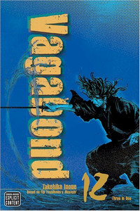 Vagabond Graphic Novel (VIZBIG Edition) 12