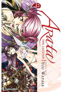 Arata: The Legend Graphic Novel 22