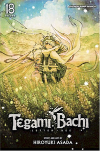 Tegami Bachi Graphic Novel Vol. 18