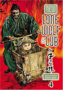 New Lone Wolf & Cub Graphic Novel Vol. 04