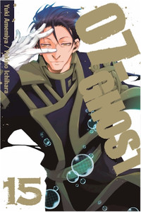 07-Ghost Graphic Novel Vol. 15