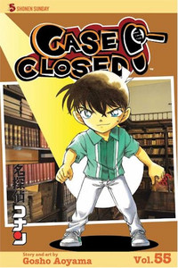 Case Closed Graphic Novel Vol. 55