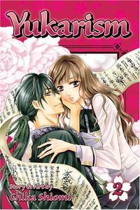 Yukarism Graphic Novel 02