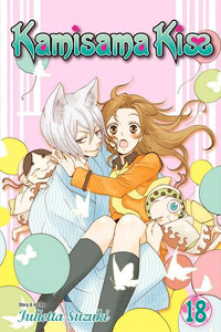 Kamisama Kiss Graphic Novel 18