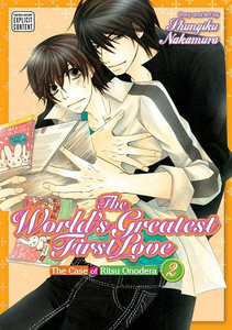 World's Greatest First Love Graphic Novel 02