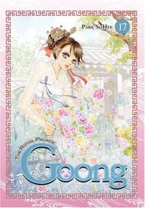 Goong Graphic Novel 17
