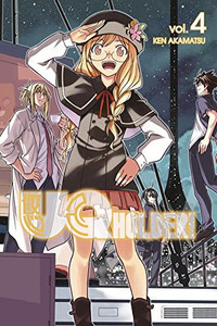 UQ Holder Graphic Novel Vol. 04