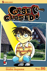 Case Closed Graphic Novel Vol. 56