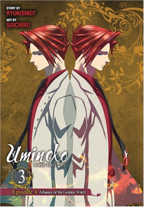 Umineko - Episode 4 Alliance of the Golden Witch Vol. 3