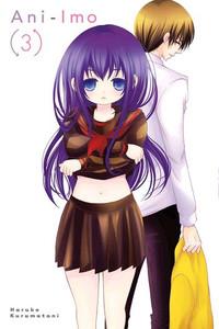 Ani-Imo Graphic Novel 03