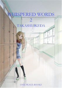 Whispered Words Graphic Novel Vol. 02