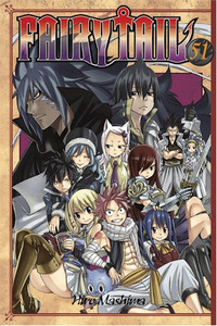 Fairy Tail Graphic Novel 51