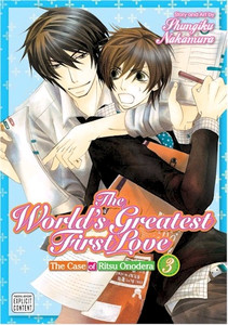 World's Greatest First Love Graphic Novel 03