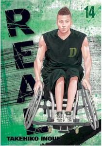 Real Graphic Novel 14