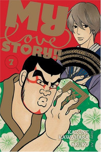 My Love Story!! Graphic Novel Vol. 07