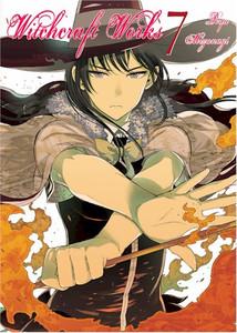 Witchcraft Works Graphic Novel Vol. 07