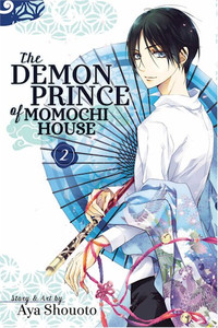 Demon Prince of Momochi House Graphic Novel Vol. 02