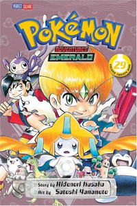 Pokemon Adventures Graphic Novel Vol. 29