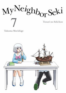 My Neighbor Seki Graphic Novel 07