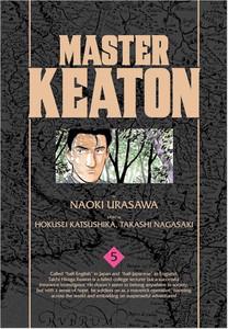Master Keaton Graphic Novel 05