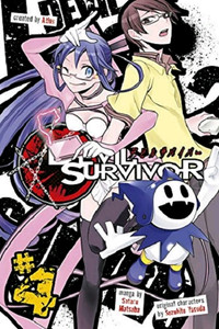 Devil Survivor Graphic Novel 04