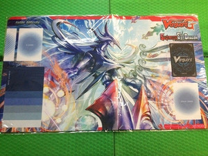 Cardfight Vanguard Play Mat - Sovereign Star Dragon
