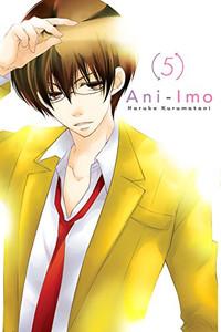 Ani-Imo Graphic Novel 05