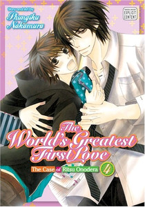 World's Greatest First Love Graphic Novel 04