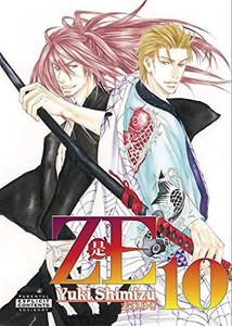 Ze Graphic Novel Vol. 10