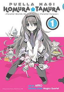 Puella Magi Homura Tamura Graphic Novel 01