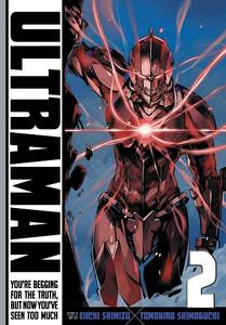 Ultraman Graphic Novel Vol. 02