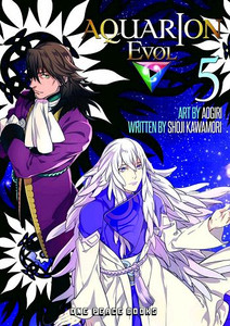 Aquarion Evol Graphic Novel 05