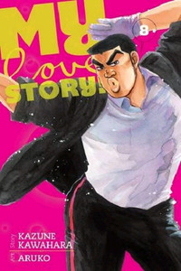 My Love Story!! Graphic Novel Vol. 08