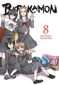Barakamon Graphic Novel 08