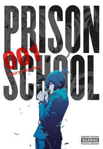 Prison School Graphic Novel 01