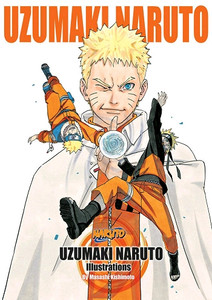 Uzumaki Naruto Illustrations Art Book