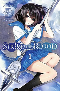 Strike the Blood Graphic Novel 01