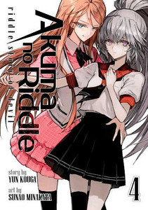 Akuma no Riddle: Riddle Story of Devil Graphic Novel 04