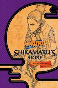 Naruto Novel Shikamaru's Story