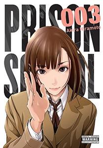 Prison School Graphic Novel 03