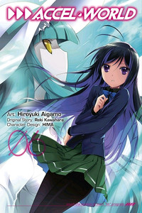 Accel World Graphic Novel 06