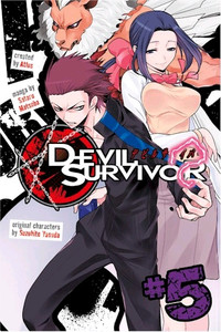 Devil Survivor Graphic Novel 05