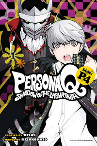 Persona Q: Shadow of the Labyrinth Side: P4 Vol. 01