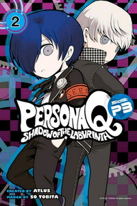 Persona Q: Shadow of the Labyrinth Side: P3 Vol. 02