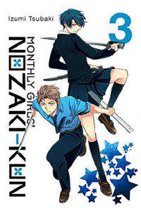 Monthly Girls' Nozaki-kun Graphic Novel 03