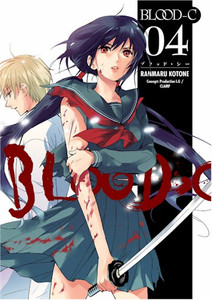 Blood-C Graphic Novel Vol. 04