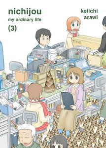 Nichijou Graphic Novel 03